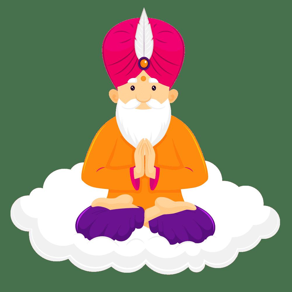 guru home 2